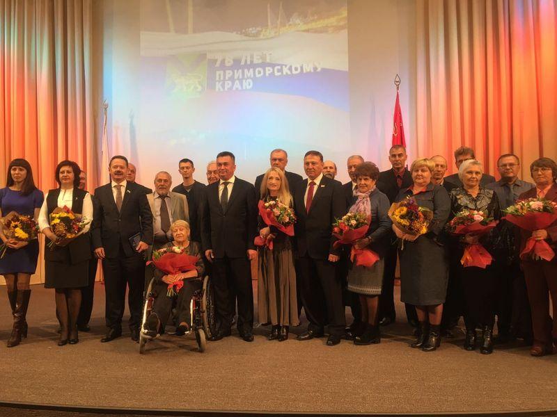 Администрация приморского края официальный